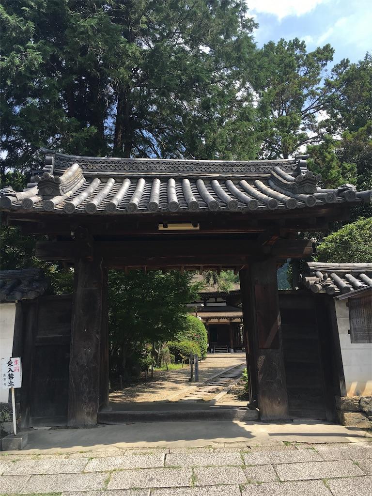 f:id:kamibutsuyoku:20160924112002j:image