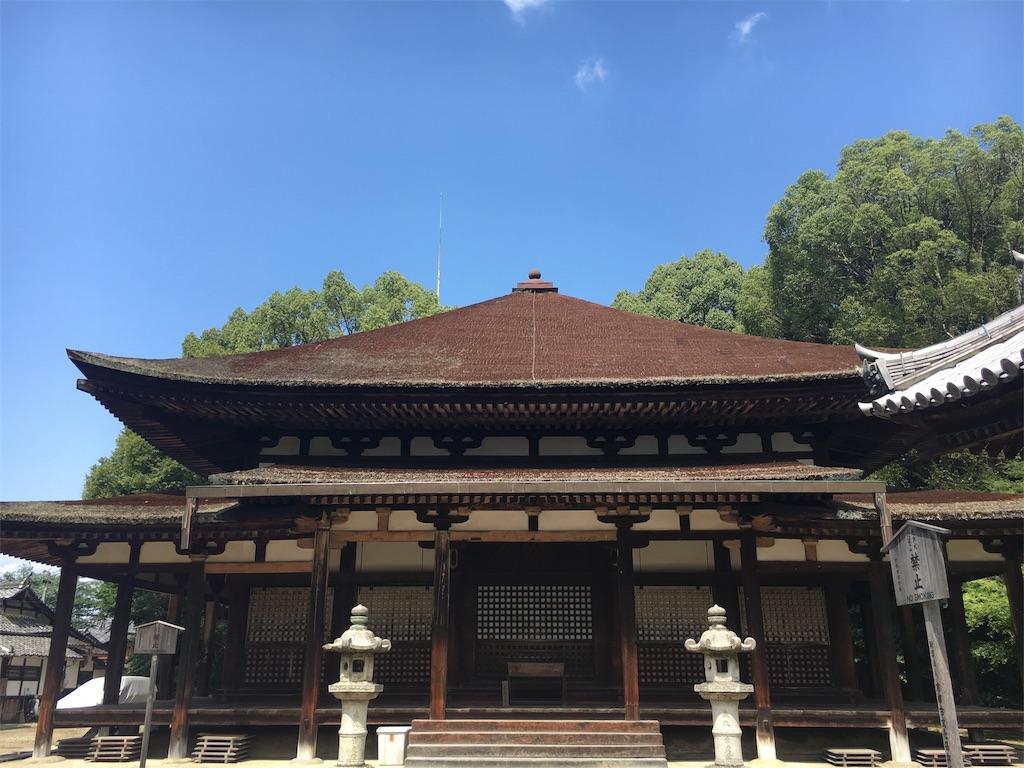 f:id:kamibutsuyoku:20160926210450j:image