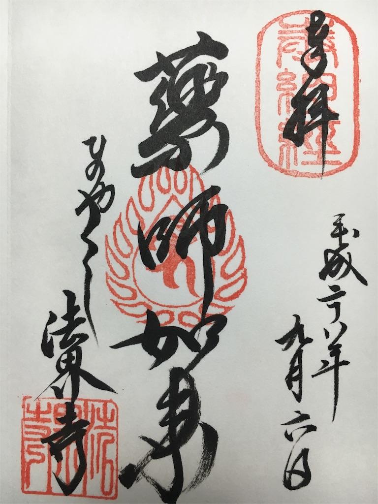 f:id:kamibutsuyoku:20160927203724j:image