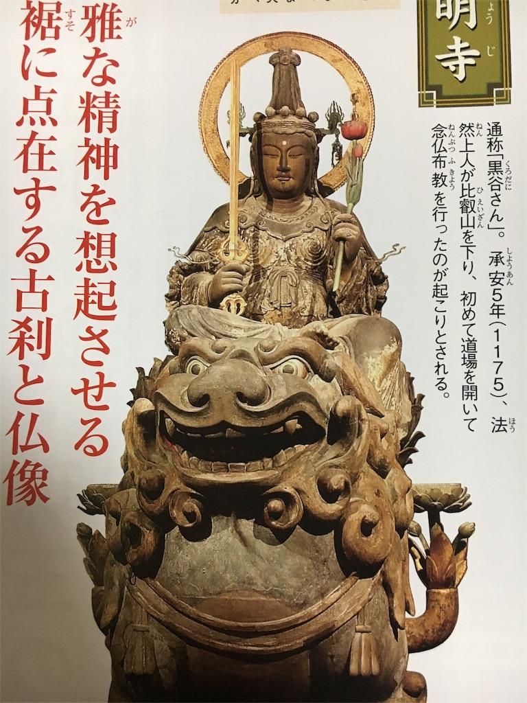 f:id:kamibutsuyoku:20161008080140j:image