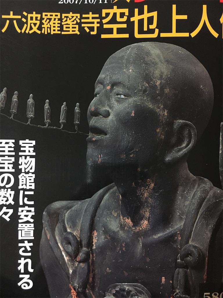 f:id:kamibutsuyoku:20161018131600j:image