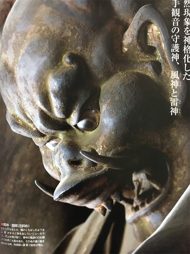 f:id:kamibutsuyoku:20161023091251j:image