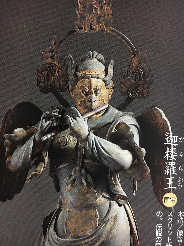 f:id:kamibutsuyoku:20161023091536j:image