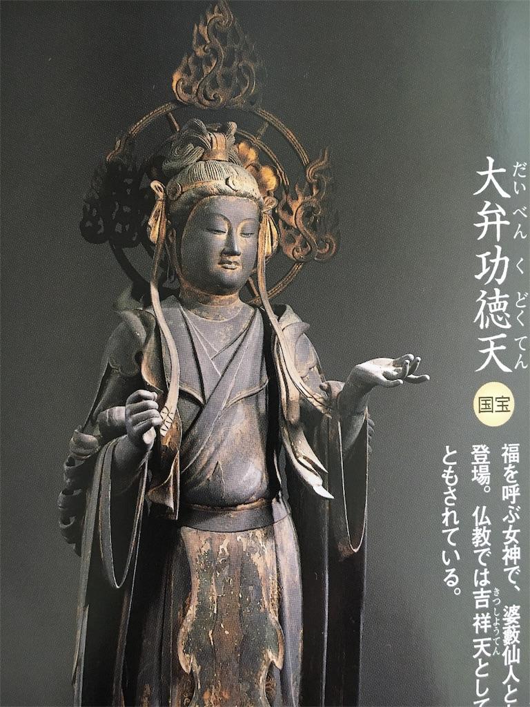 f:id:kamibutsuyoku:20161023091906j:image