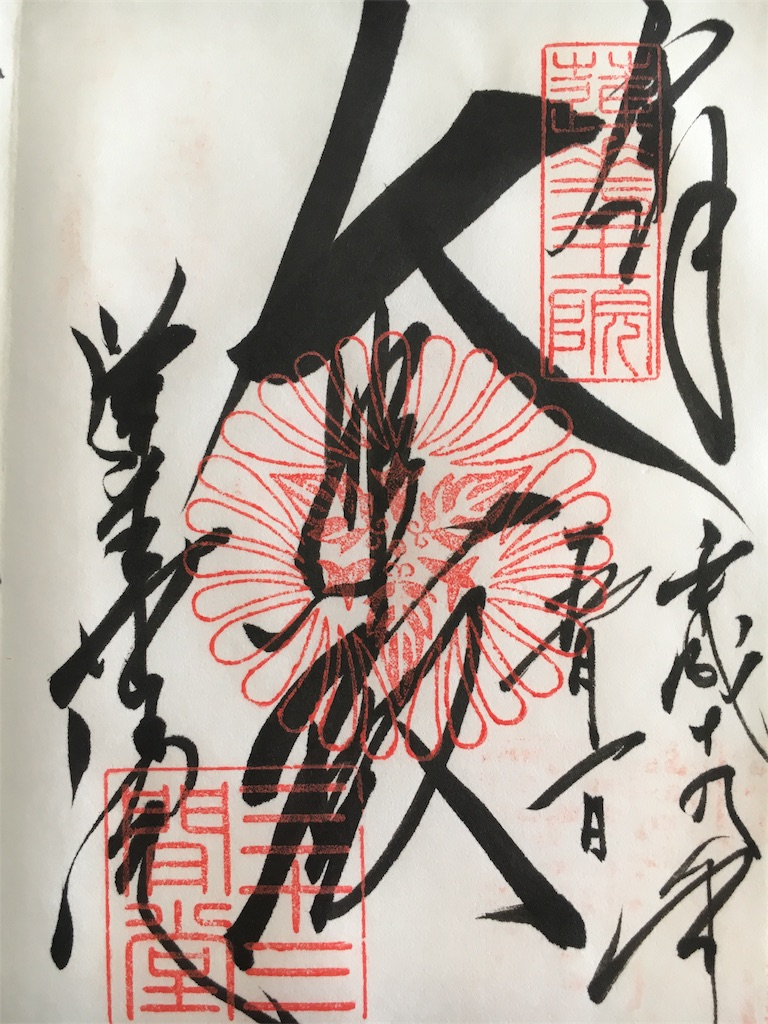 f:id:kamibutsuyoku:20161023101514j:image