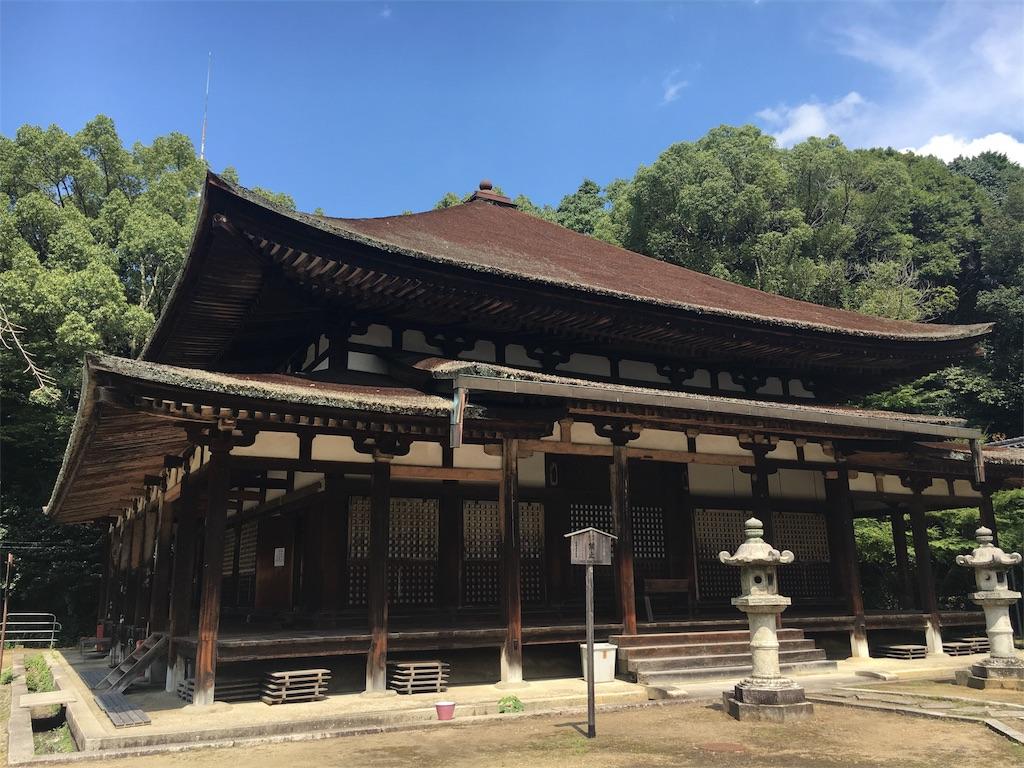 f:id:kamibutsuyoku:20161124214026j:image
