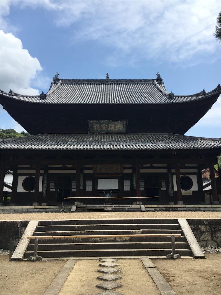 f:id:kamibutsuyoku:20161201194042j:image
