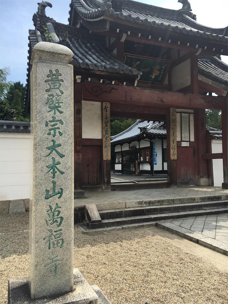 f:id:kamibutsuyoku:20170104201505j:image