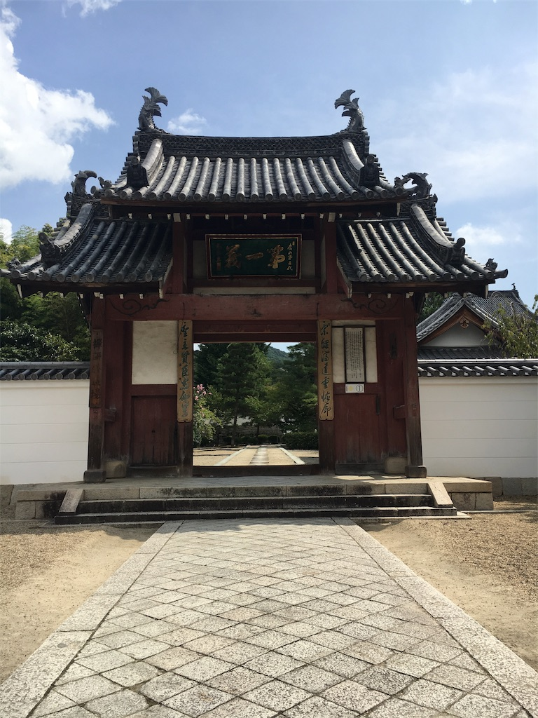 f:id:kamibutsuyoku:20170105185323j:image