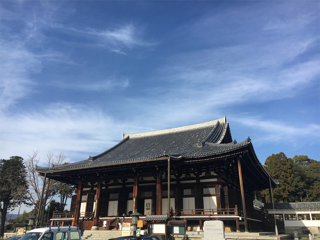 f:id:kamibutsuyoku:20170112164004j:image