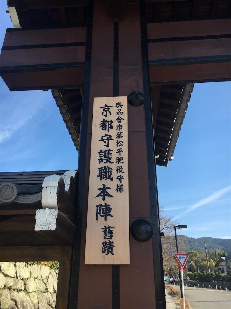f:id:kamibutsuyoku:20170112164152j:image