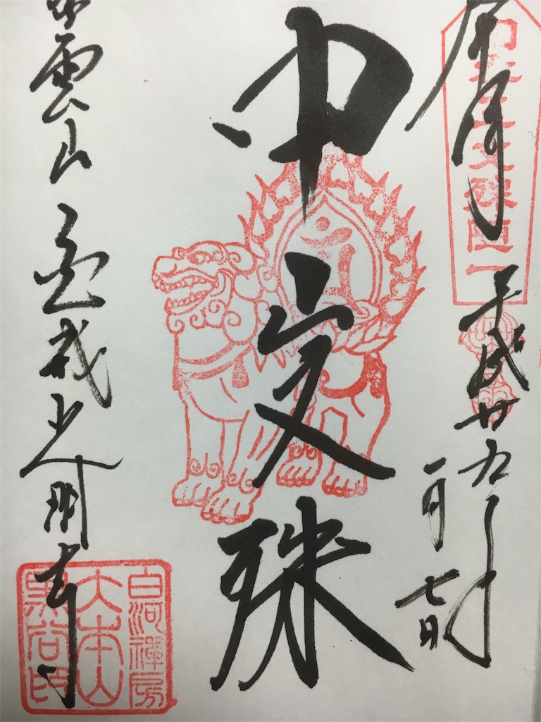 f:id:kamibutsuyoku:20170114215312j:image