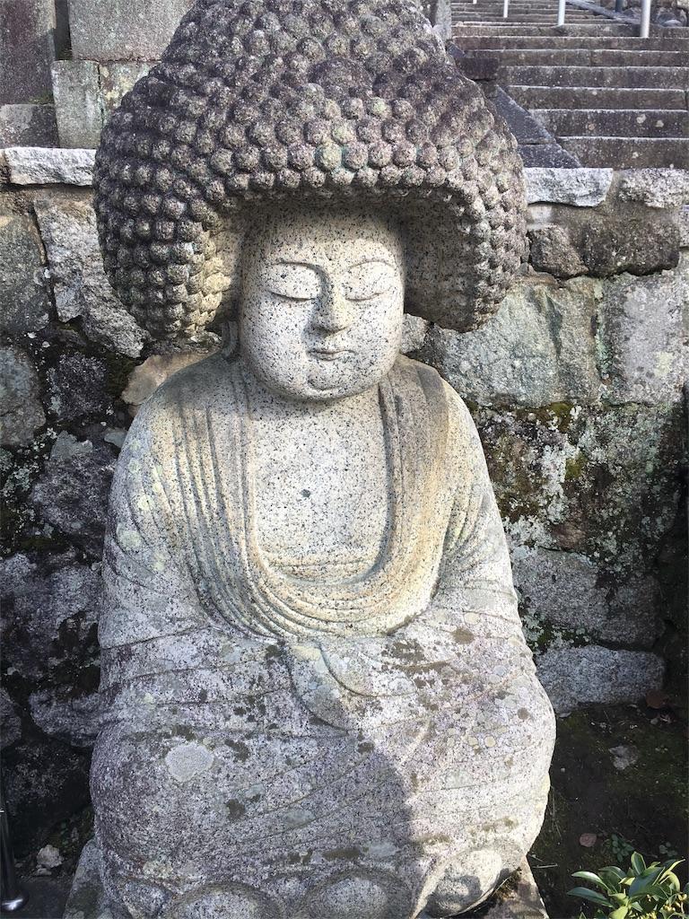 f:id:kamibutsuyoku:20170114215839j:image