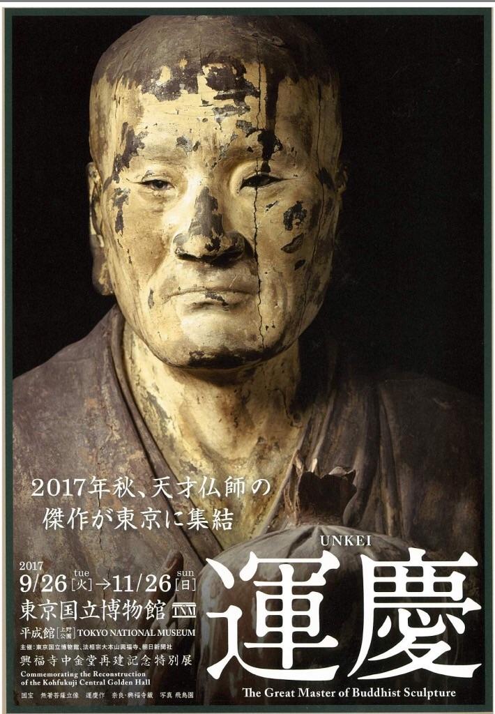 f:id:kamibutsuyoku:20170116195202j:image