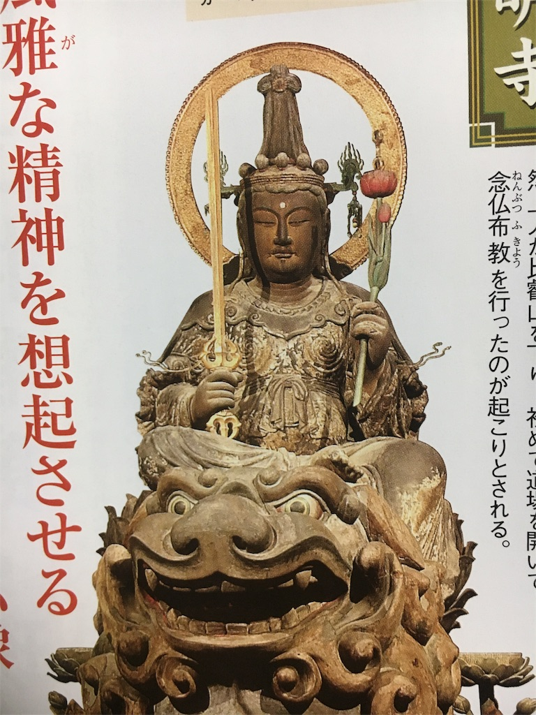 f:id:kamibutsuyoku:20170116202158j:image