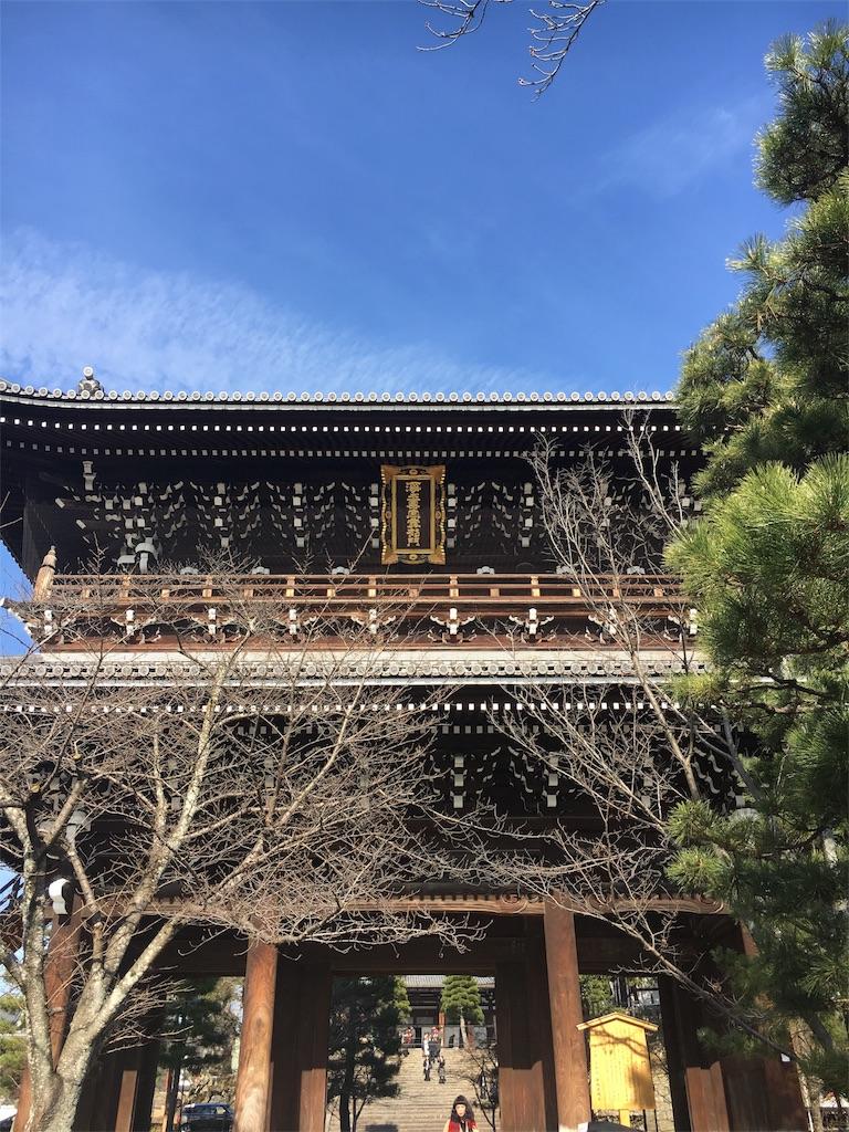 f:id:kamibutsuyoku:20170120154034j:image