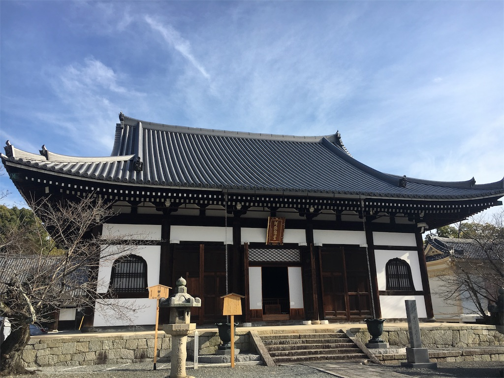 f:id:kamibutsuyoku:20170120154316j:image