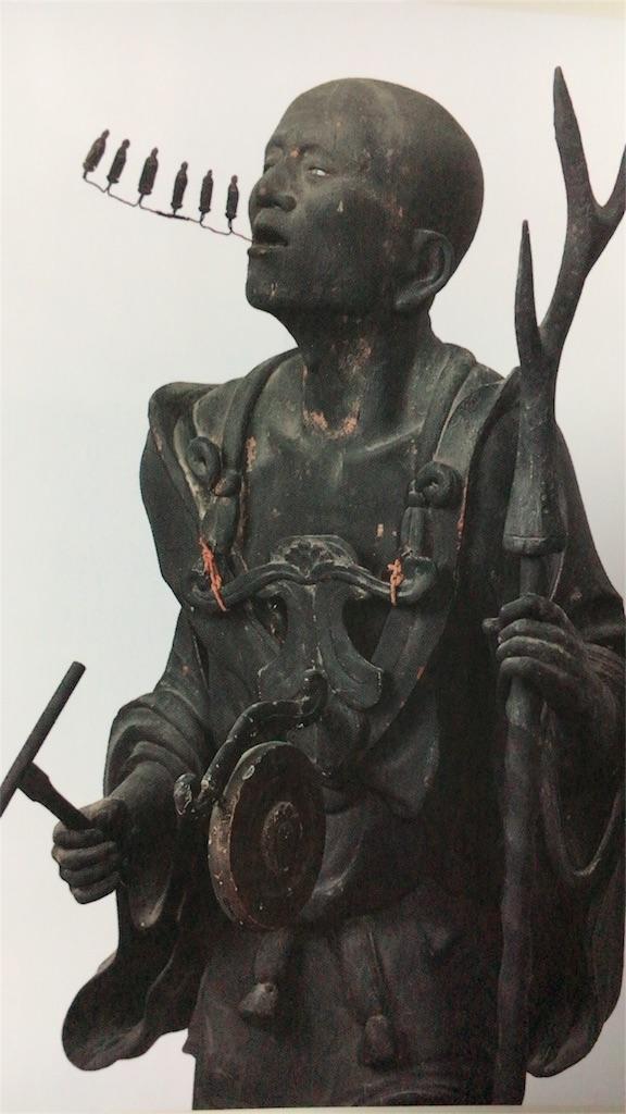 f:id:kamibutsuyoku:20170121214049j:image