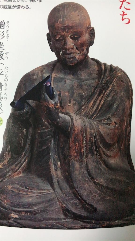 f:id:kamibutsuyoku:20170127190040j:image