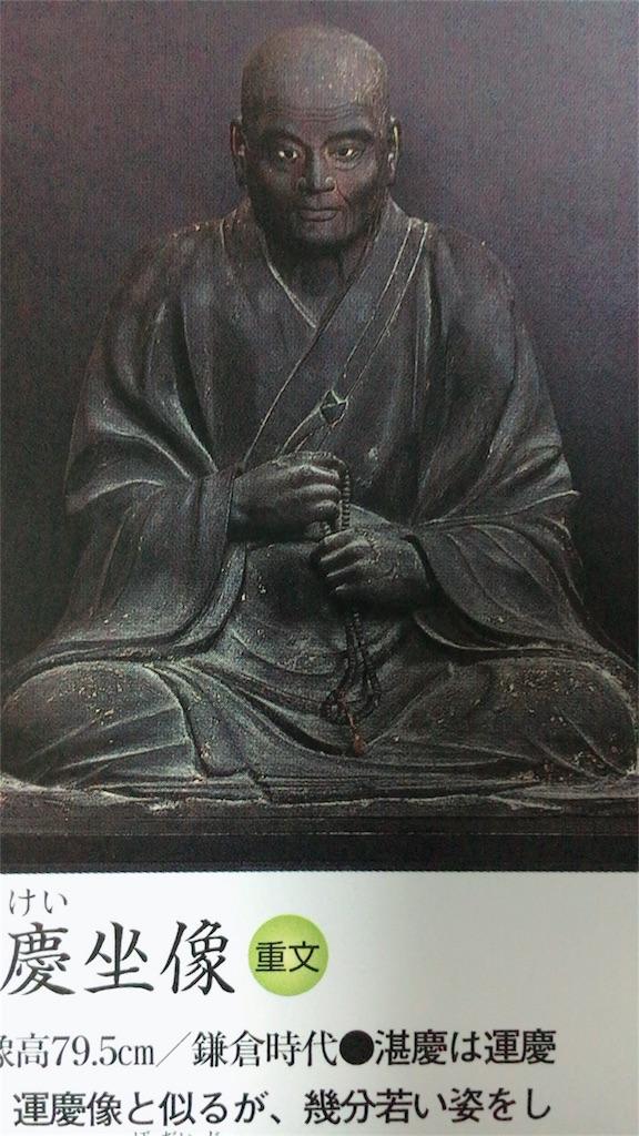 f:id:kamibutsuyoku:20170127190141j:image