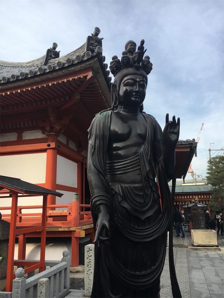 f:id:kamibutsuyoku:20170131192229j:image