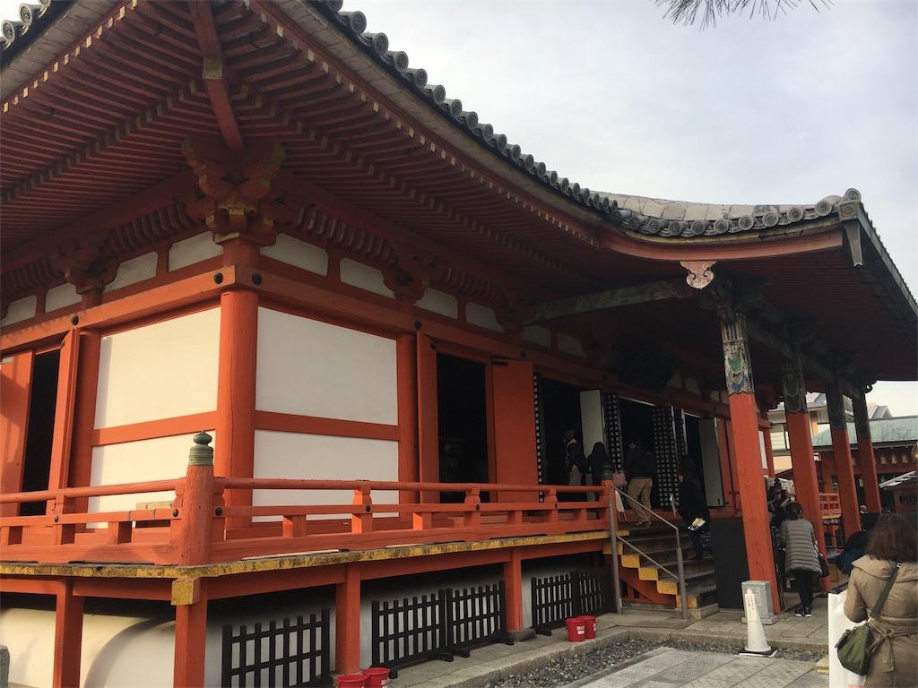 f:id:kamibutsuyoku:20170201205057j:image
