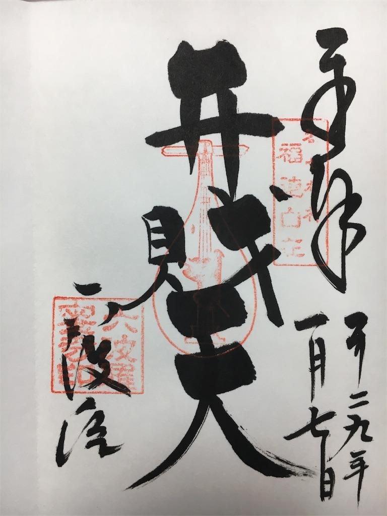 f:id:kamibutsuyoku:20170203080608j:image