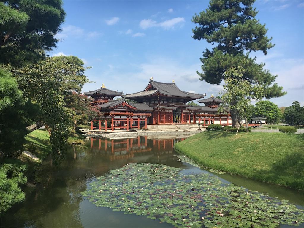 f:id:kamibutsuyoku:20170206145156j:image