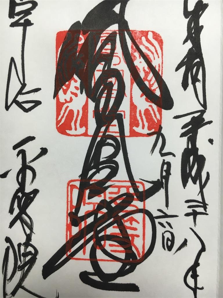 f:id:kamibutsuyoku:20170214204639j:image