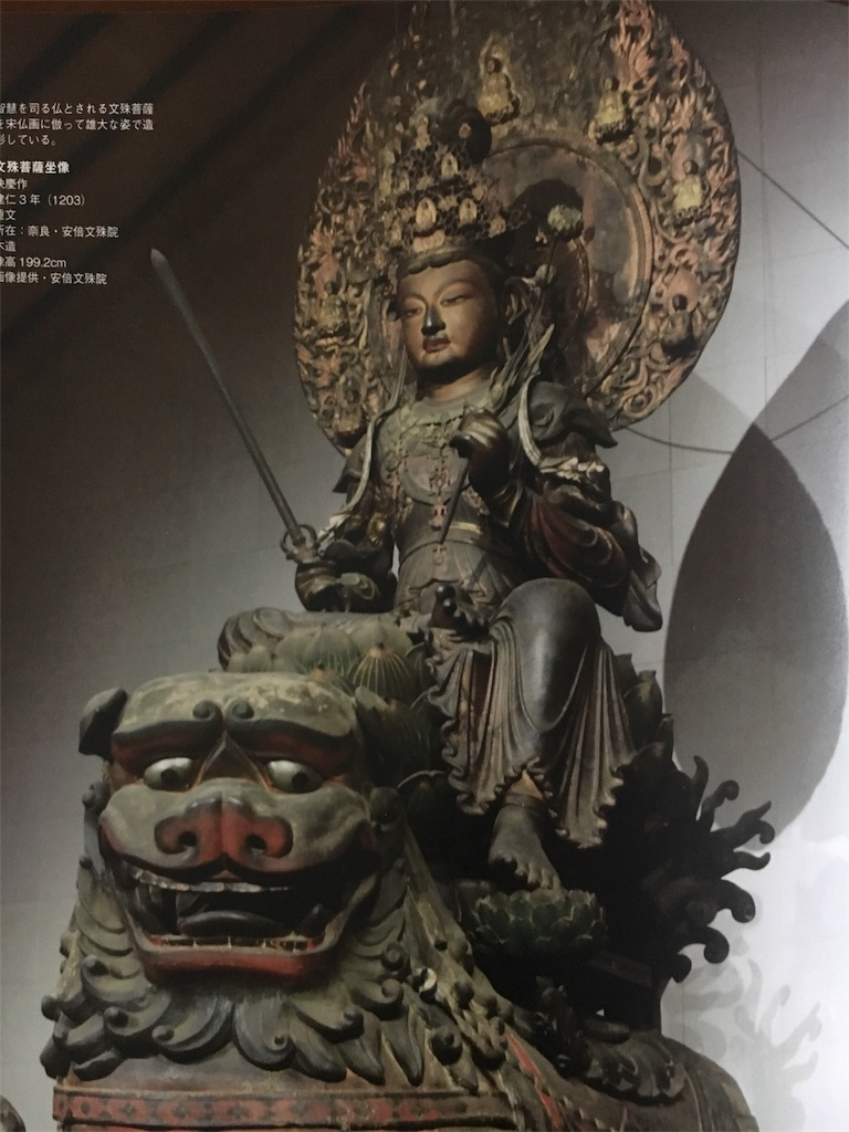 f:id:kamibutsuyoku:20170220155510j:image