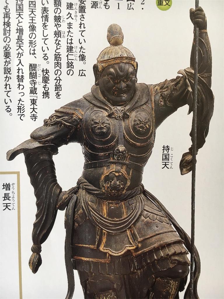 f:id:kamibutsuyoku:20170321184528j:image