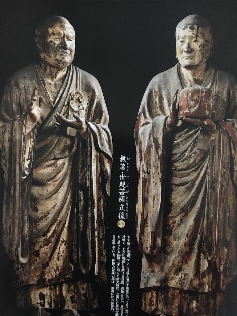 f:id:kamibutsuyoku:20170324205623j:image