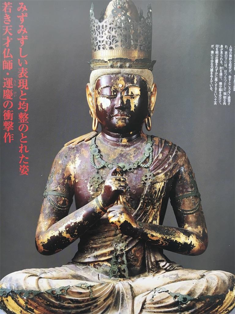 f:id:kamibutsuyoku:20170327203558j:image
