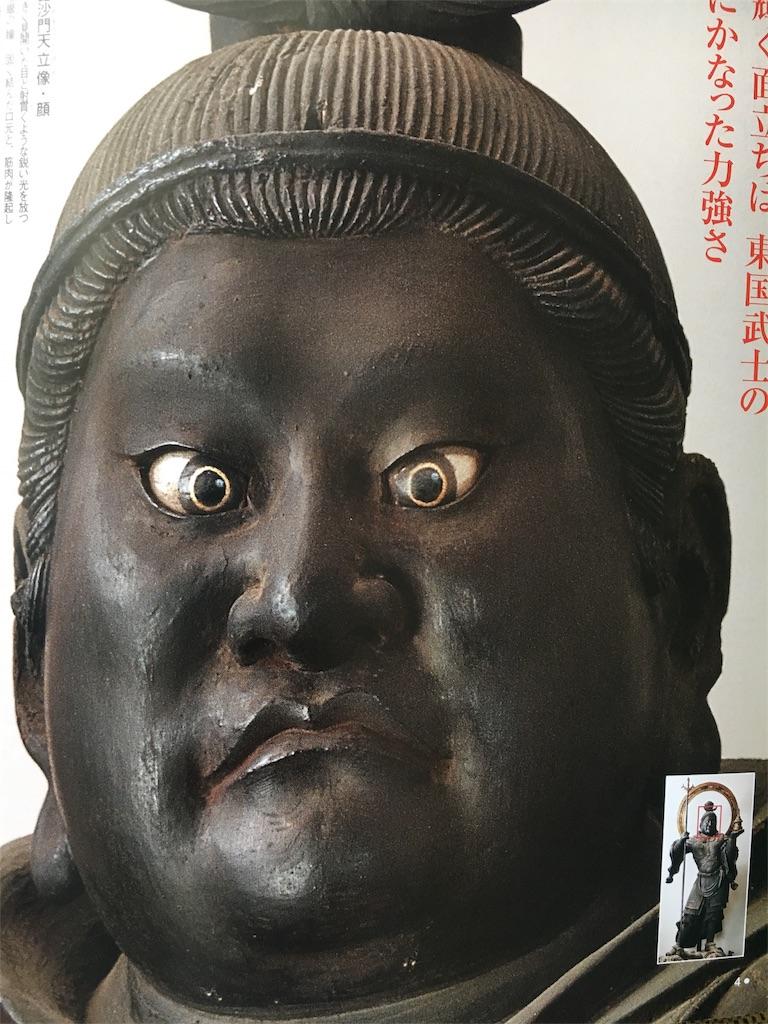 f:id:kamibutsuyoku:20170403205330j:image