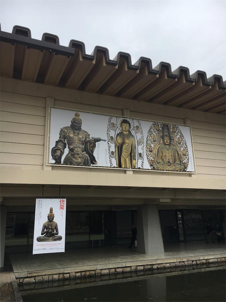 f:id:kamibutsuyoku:20170415083226j:image