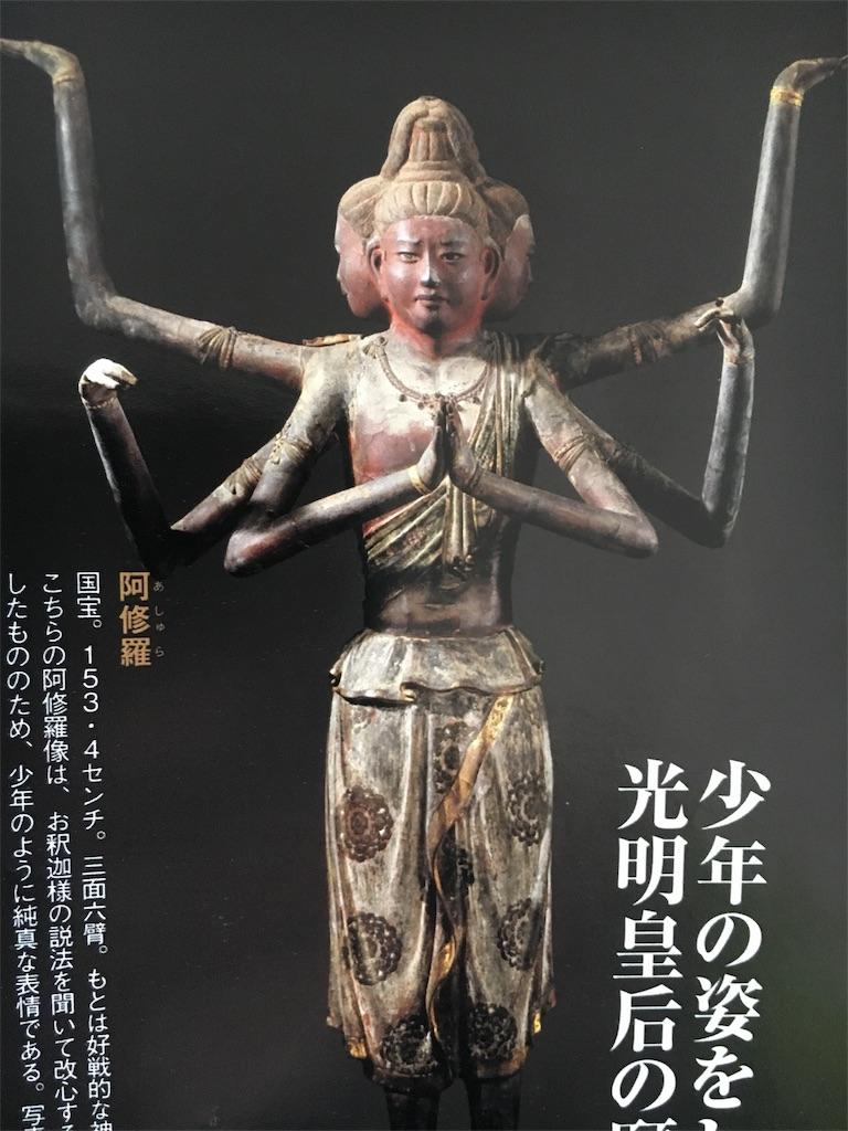 f:id:kamibutsuyoku:20170430112600j:image