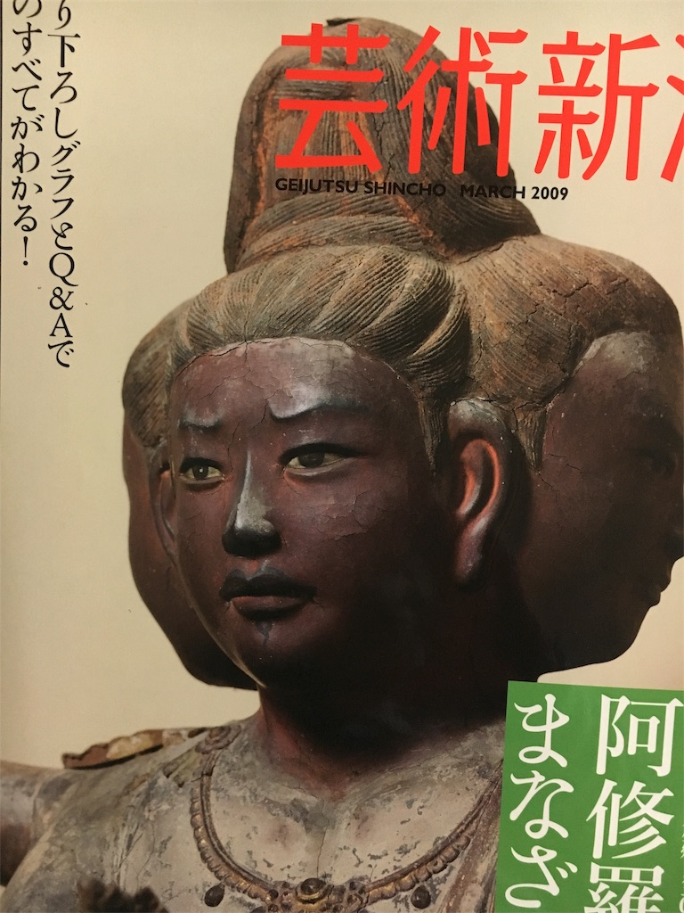 f:id:kamibutsuyoku:20170430180940j:image