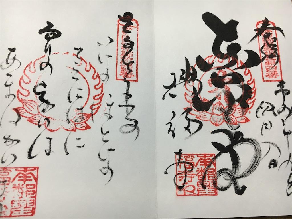 f:id:kamibutsuyoku:20170504202456j:image