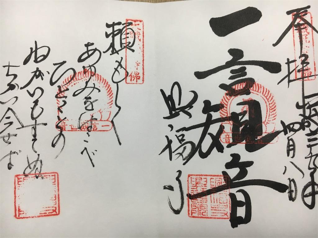 f:id:kamibutsuyoku:20170506185321j:image