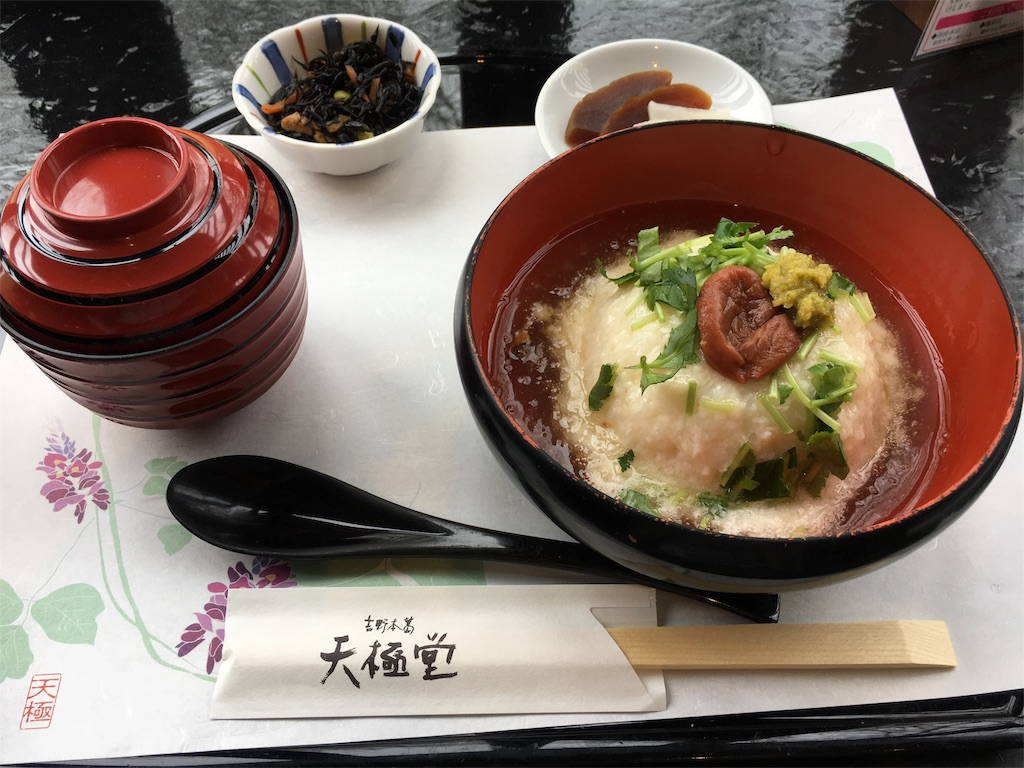 f:id:kamibutsuyoku:20170506192224j:image