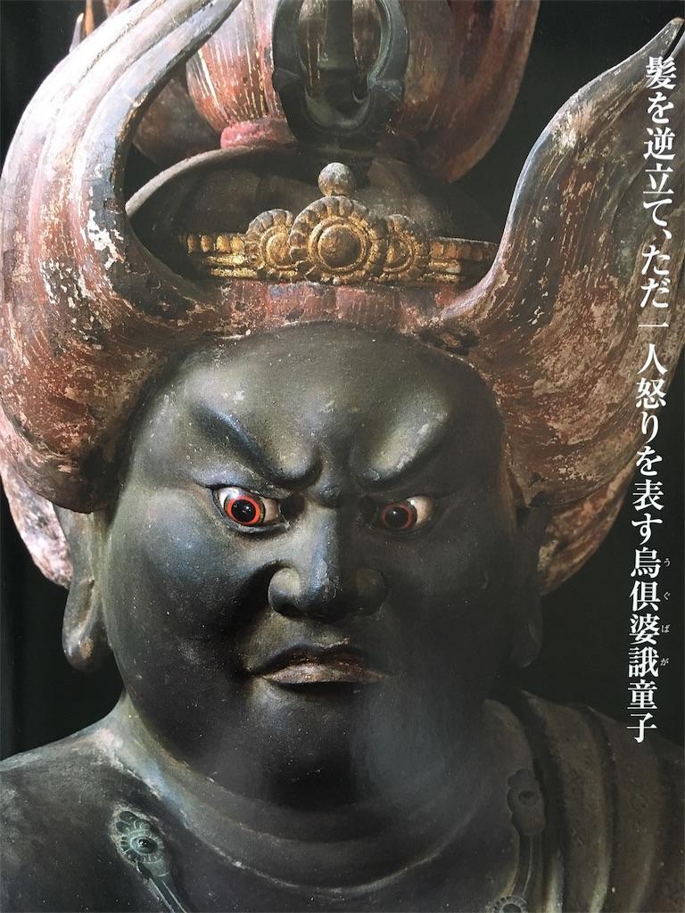 f:id:kamibutsuyoku:20170514213527j:image
