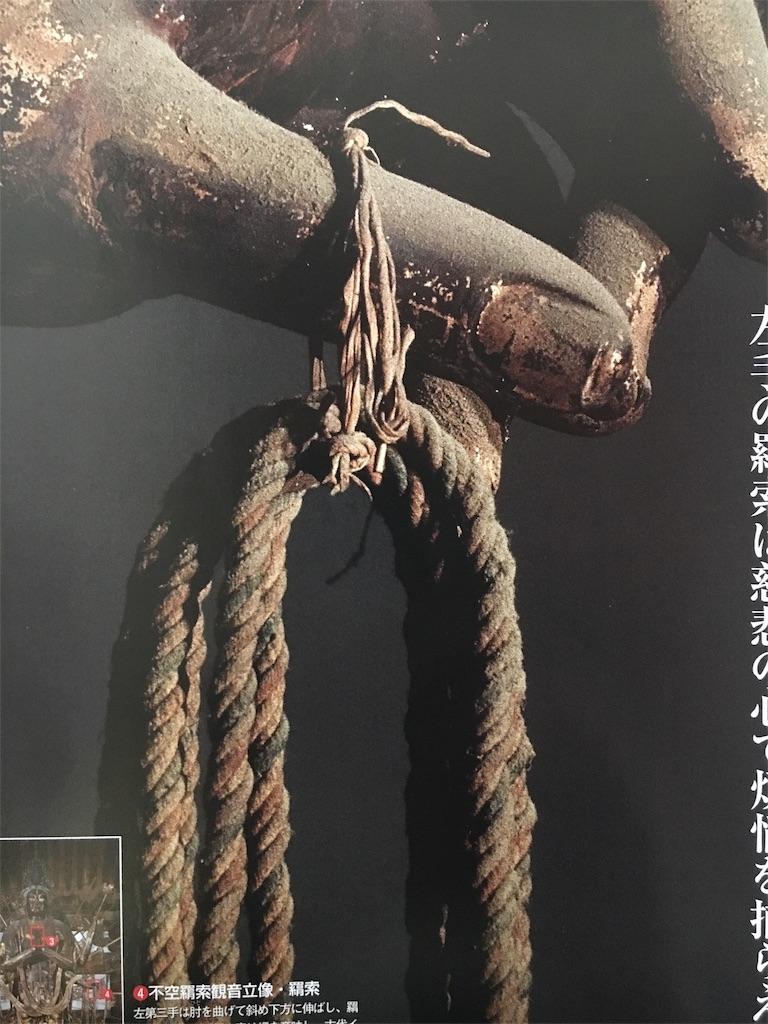 f:id:kamibutsuyoku:20170729131910j:image