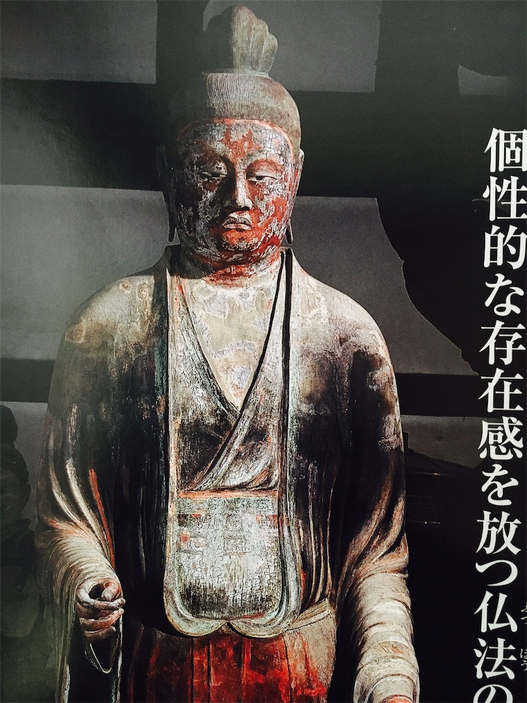f:id:kamibutsuyoku:20170809122032j:image