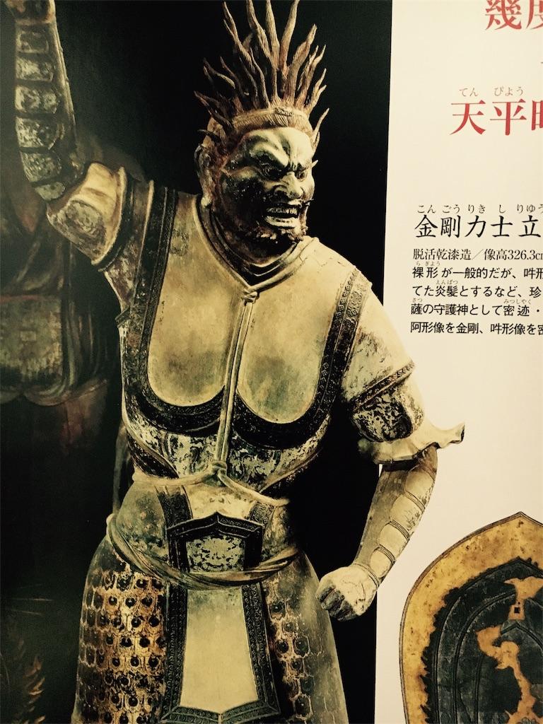 f:id:kamibutsuyoku:20170809122114j:image