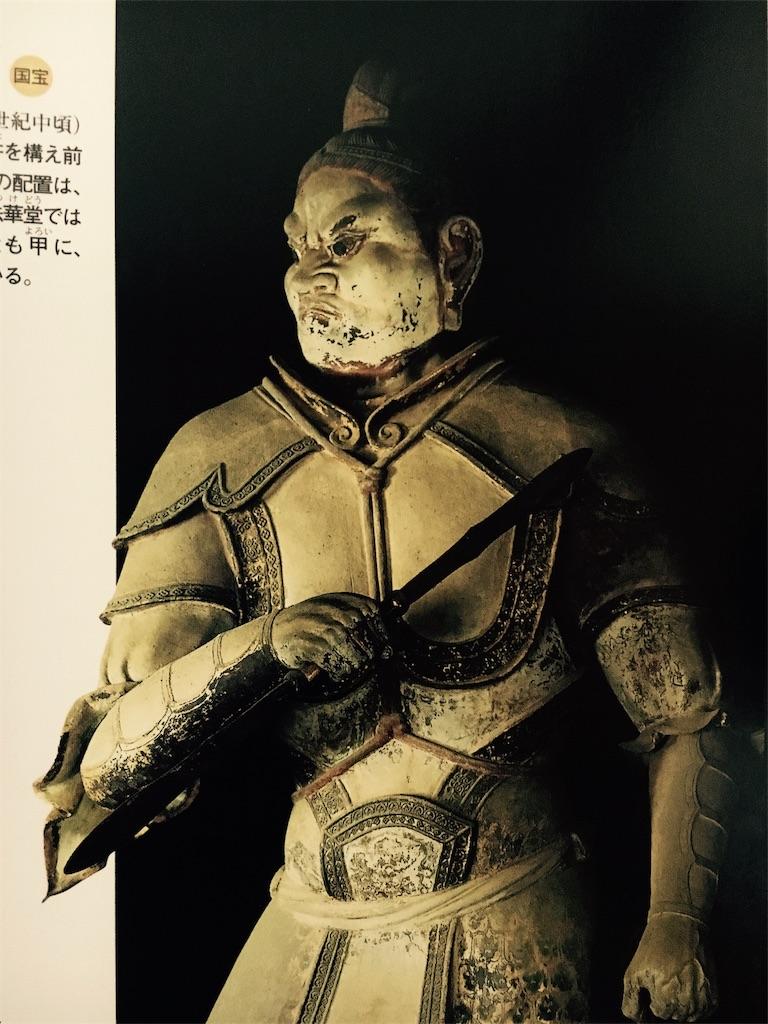 f:id:kamibutsuyoku:20170809122310j:image