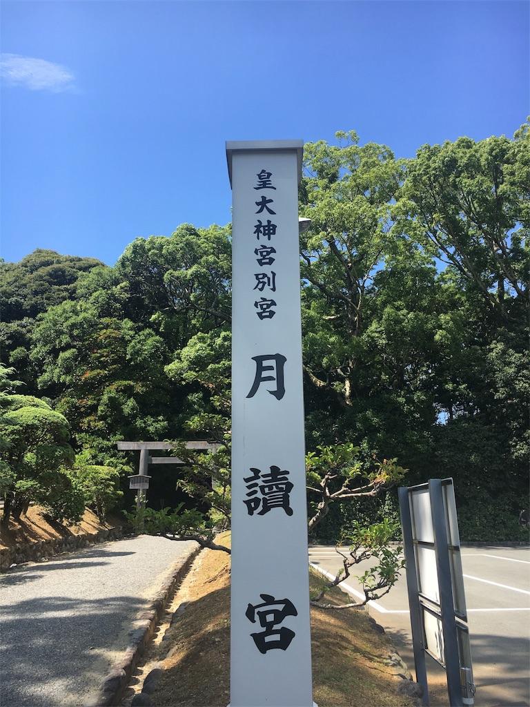 f:id:kamibutsuyoku:20170819124332j:image