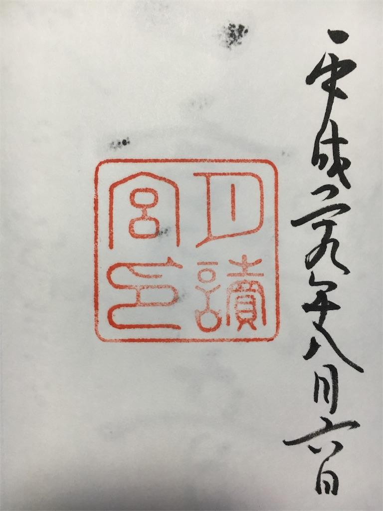 f:id:kamibutsuyoku:20170824123107j:image