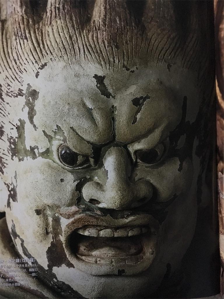 f:id:kamibutsuyoku:20170930223903j:image