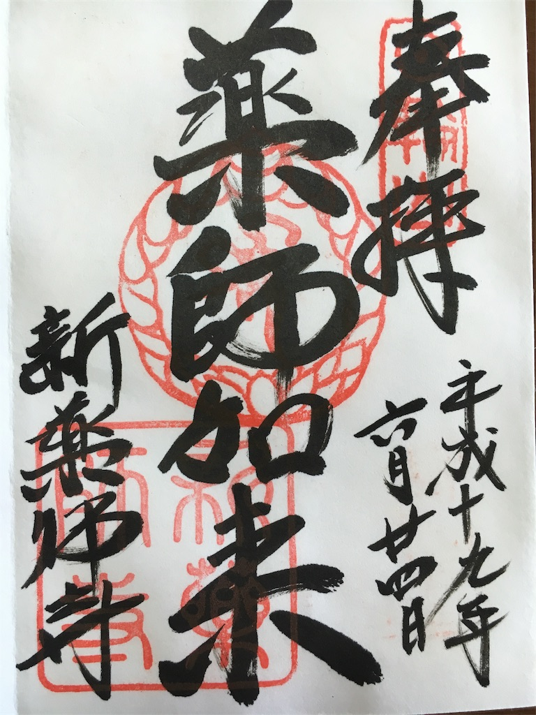 f:id:kamibutsuyoku:20171003201653j:image
