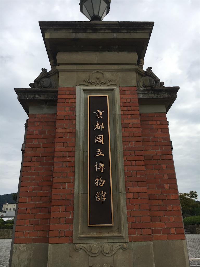 f:id:kamibutsuyoku:20171021171839j:image